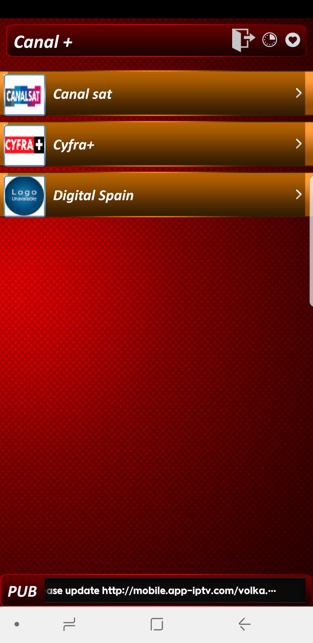 Service app enigma2 ipk download